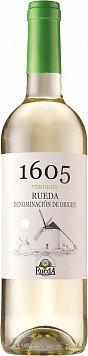 Вино 1605 Вердехо DO — отзывы покупателей
