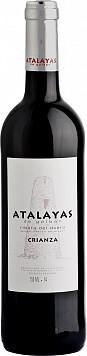 Вино Аталайяс Де Гольбан Крианса — отзывы покупателей
