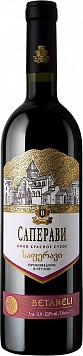Вино Бетанели Саперави — отзывы покупателей