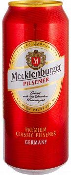 Пиво Мекленбургер — отзывы покупателей