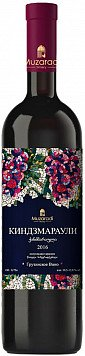 Вино Музаради Киндзмараули — отзывы покупателей