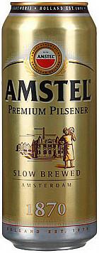 Пиво Амстел Премиум Пилсенер светлое ж/б — отзывы покупателей
