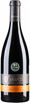 Вино Анайон DOP — отзывы покупателей