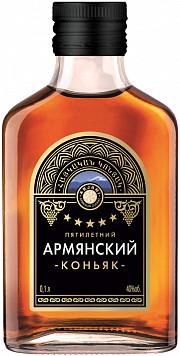 Коньяк Армянский 5 лет или Арманьяк Делор ХО — что лучше