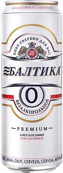 Пиво Балтика — отзывы покупателей
