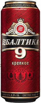 Пиво Балтика крепкое №9 светлое ж/б или Напиток б/а Бавария Малт сильногаз. ст — что лучше