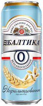 Напиток пивной Балтика №0 б/а нефильтр. пшенич. ж/б — отзывы покупателей