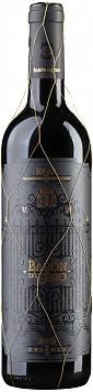 Вино Барон де Эбро Крианза Риоха DOC — отзывы покупателей