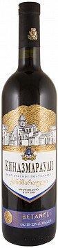 Вино Бетанели Киндзмараули — отзывы покупателей