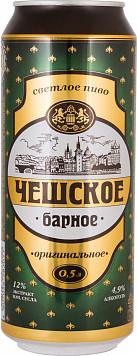 Пиво Чешское барное светлое ж/б — отзывы покупателей