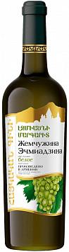 Вино Жемчужина Эчмиадзина — отзывы покупателей