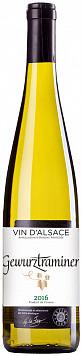 Вино Гевюрцтраминер Эльзас — отзывы покупателей