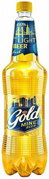 Пиво Голд Майн Бир светлое — отзывы покупателей