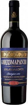 Вино Мирони — отзывы покупателей