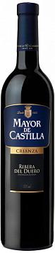 Вино Майор де Кастилла Крианца — отзывы покупателей