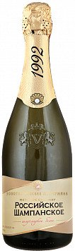 Шампанское Невская Жемчужина Золотая — отзывы покупателей