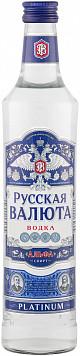 Водка Русская Валюта Платинум — отзывы покупателей