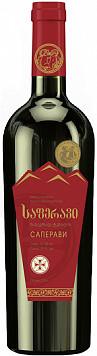 Вино Саперави — отзывы покупателей