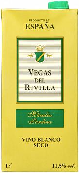 Вино Вегас Дель Ривилья — отзывы покупателей