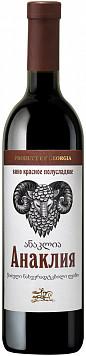 Вино Анаклия — отзывы покупателей