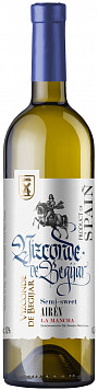 Вино Висконде Де Бегихар DOP — отзывы покупателей